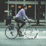 店長の仕事が好きなら人生楽しい|内発的動機付け|1万時間の法則